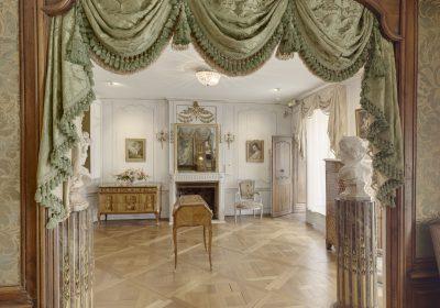 Hôtel Lantin (Musée national Magnin) - 1