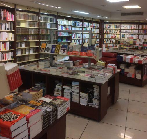 Librairie-Papeterie-Grangier