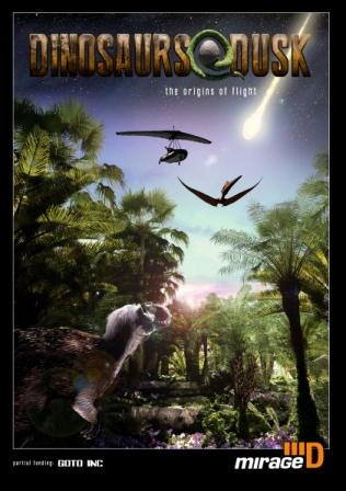 Les dinosaures au crépuscule