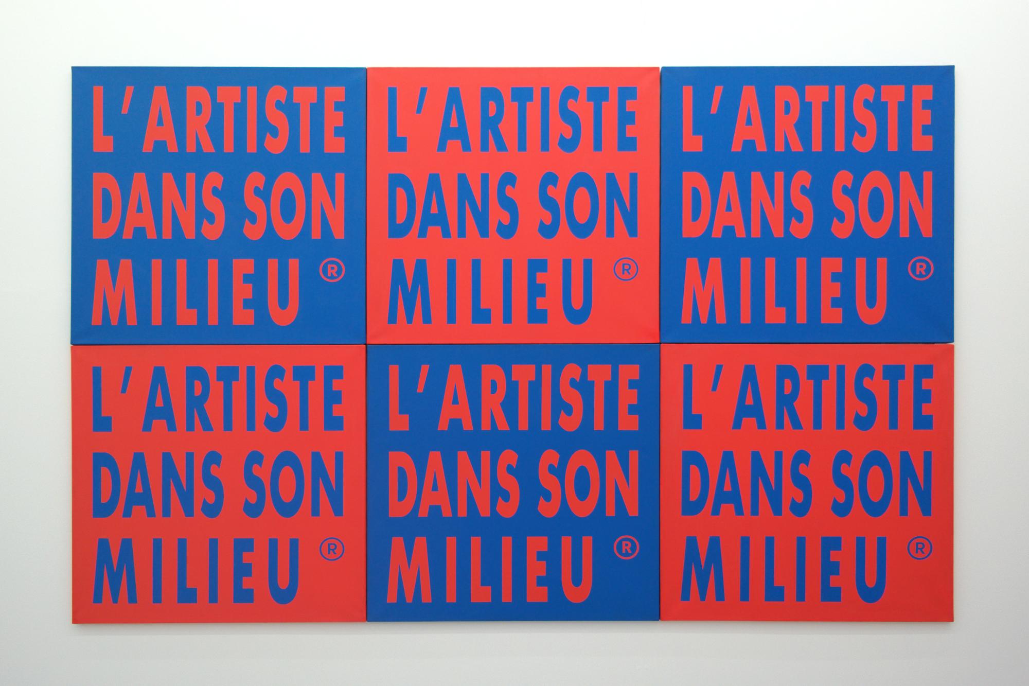 Philippe CAZAL, Peinture (L'artiste dans son milieu), 1988