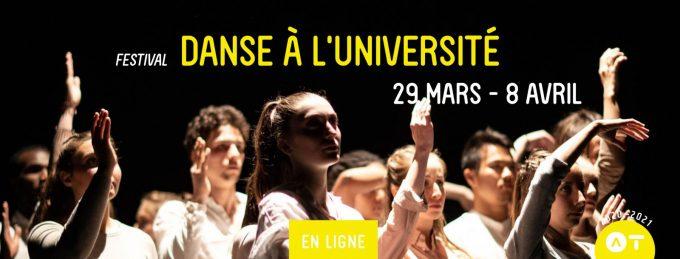 Festival Danse à l'université - 0