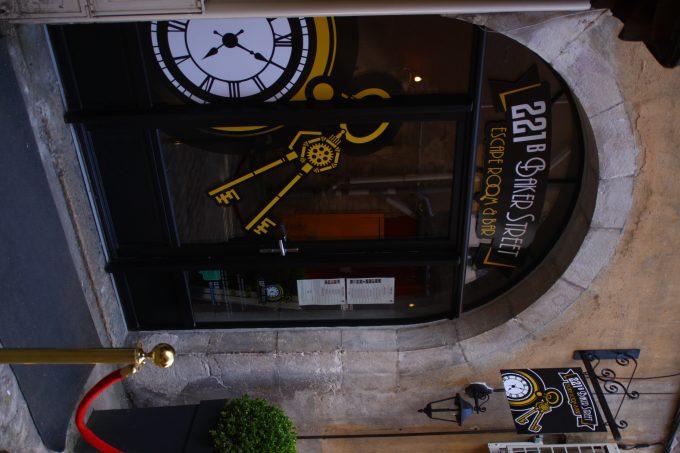 221B Baker Street Escape Game Dijon - 1