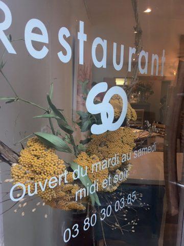 Restaurant So - 0